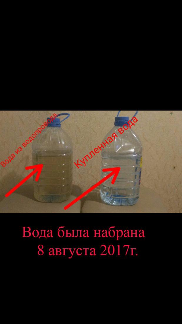 Почему мы должны платить за грязную водопроводную воду?
