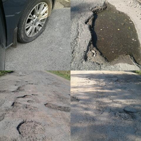 Когда отремонтируют дорогу?