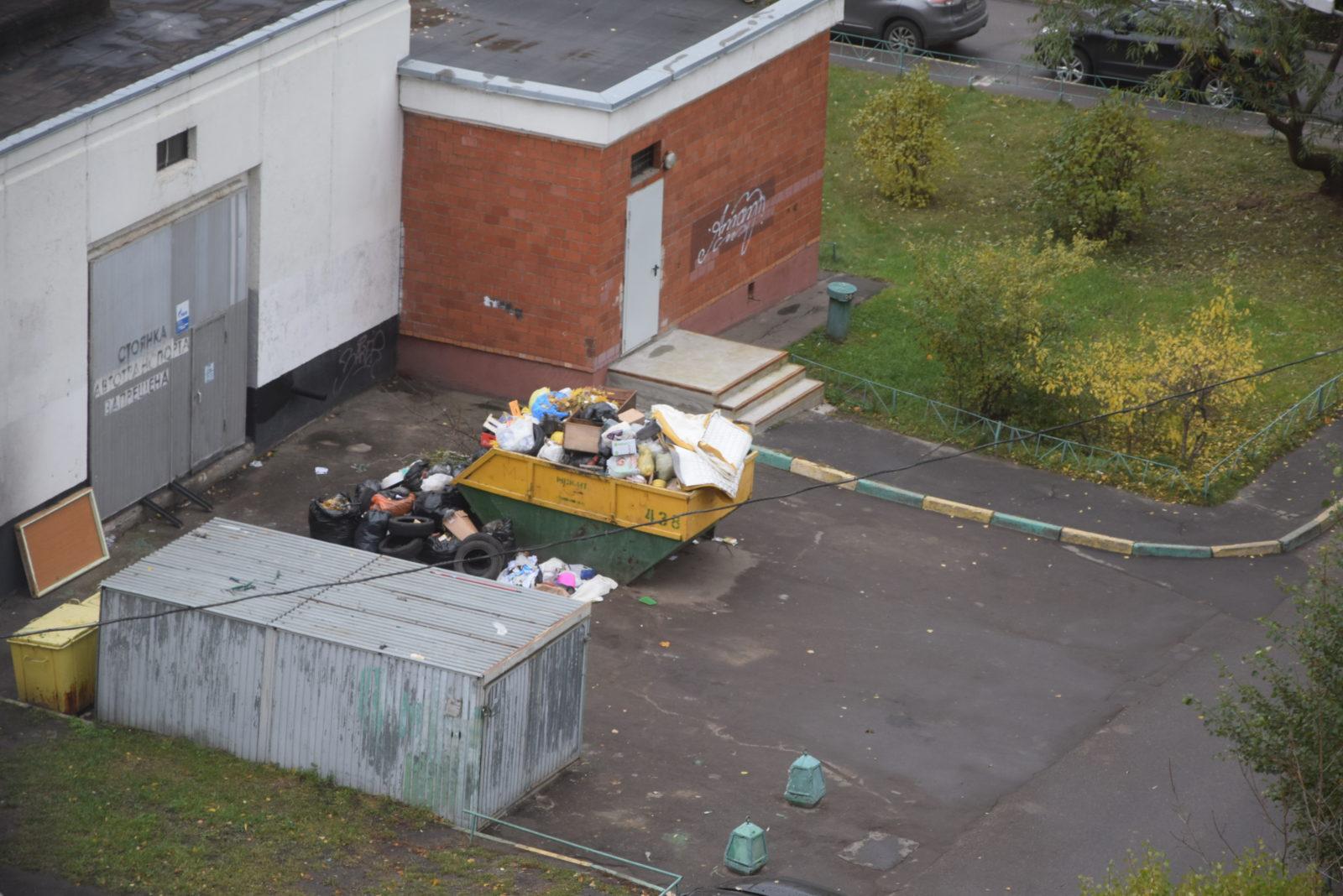 Незаконное размещение мусорного контейнера