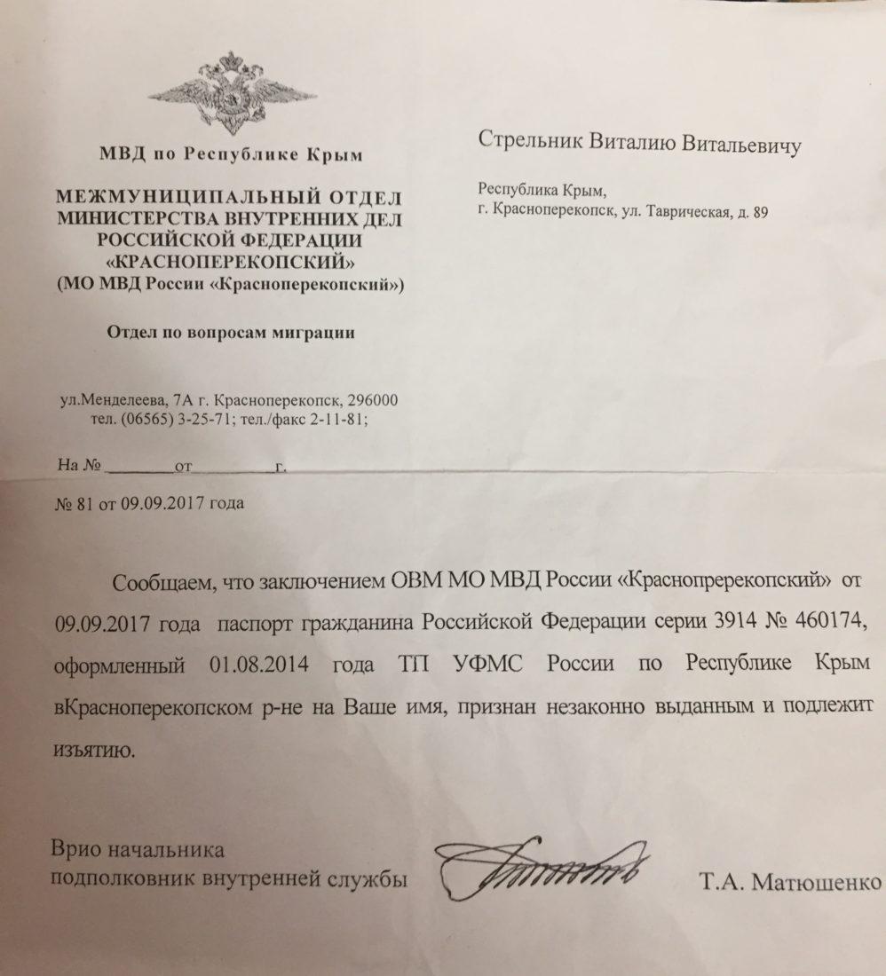 Заложник ситуации Украины и России, бывший контрактник