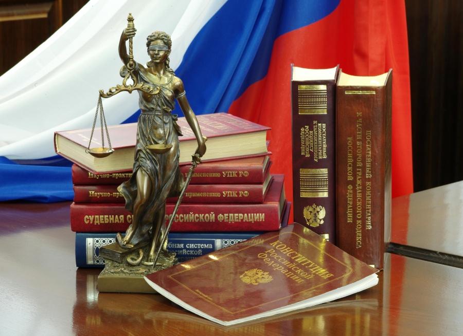 Подать апелляционную и кассационную жалобу в суд РФ