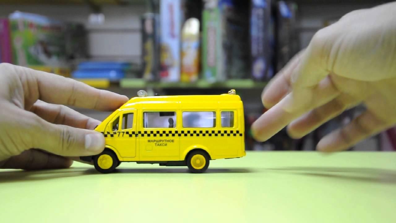 Написать жалобу на водителя маршрутного такси