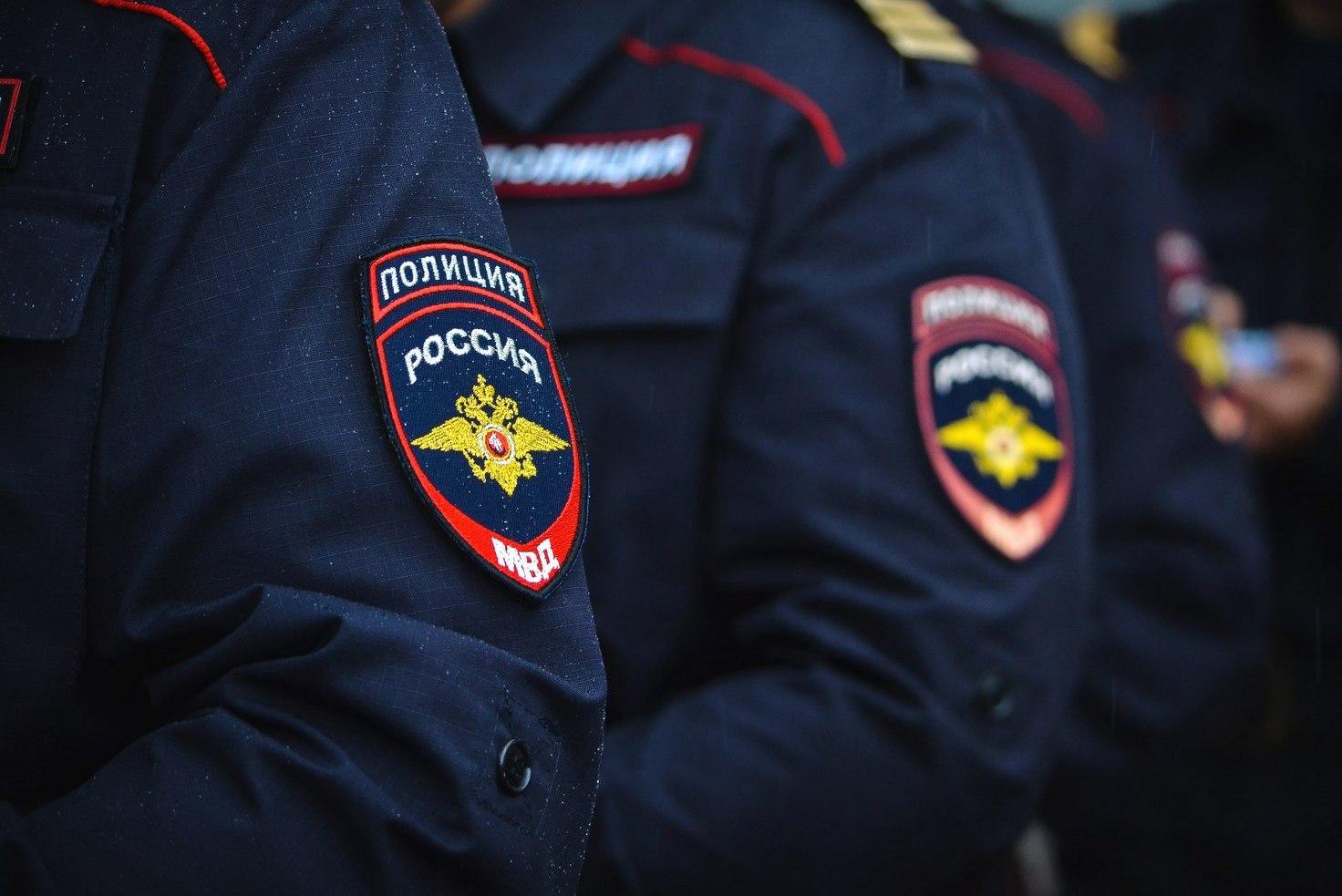 Подать жалобу в ГУ МВД России