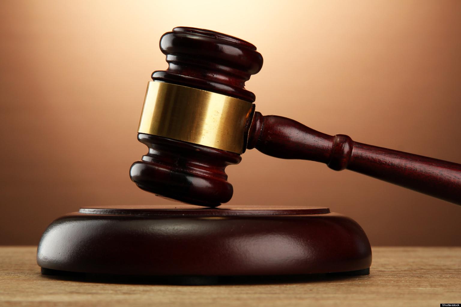 Подать жалобу в коллегию суда РФ