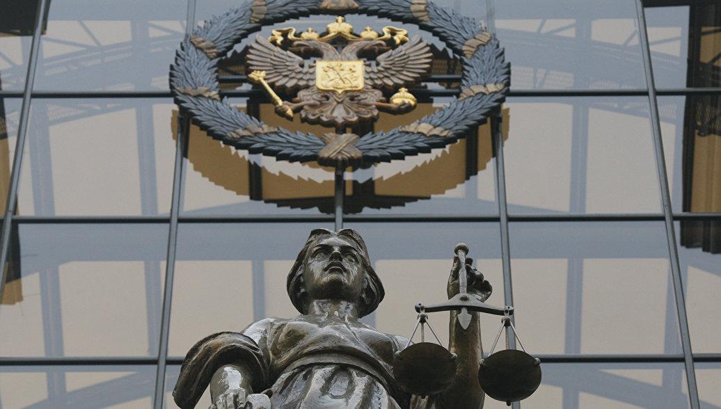 Как обратиться в верховный суд Гражданское право