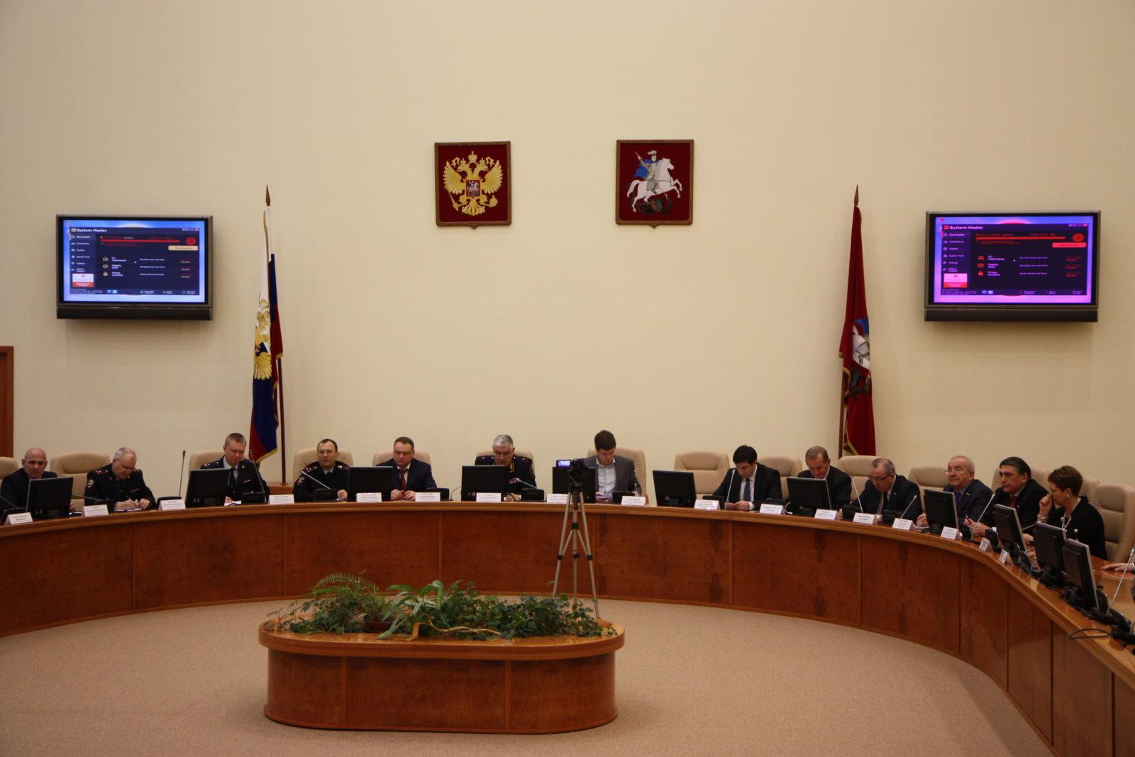 Написать жалобу в Префектуру ЗАО Москвы