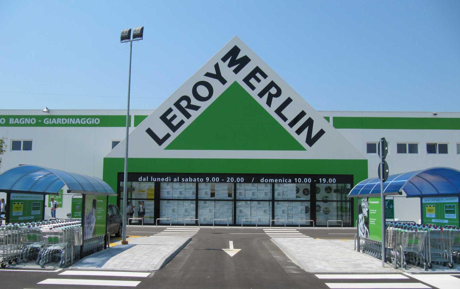Написать жалобу на магазин «Леруа Мерлен»