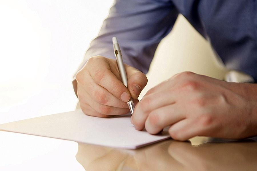 Написать жалобу в Книгу жалоб и предложений