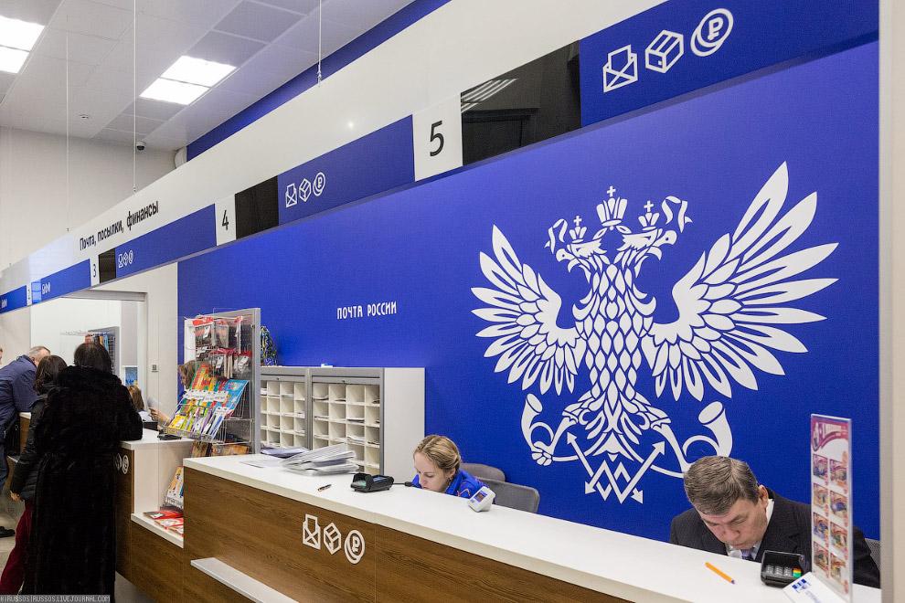 Написать жалобу на Почту России