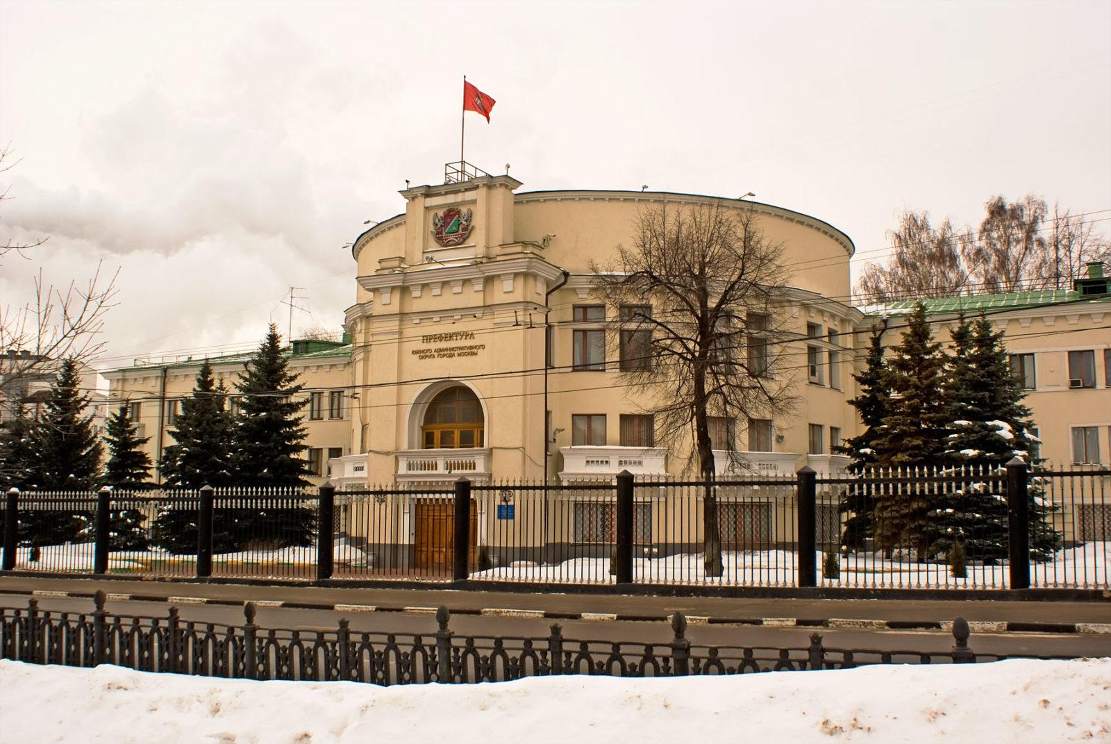 Написать жалобу в префектуру ЮАО Москвы