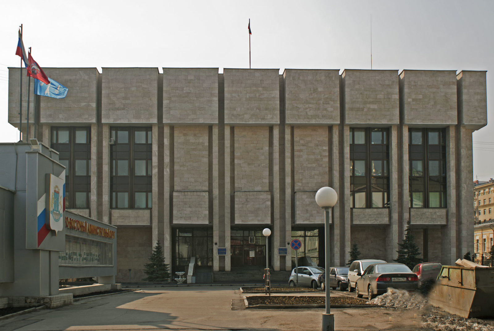 юридические консультации в москве сао