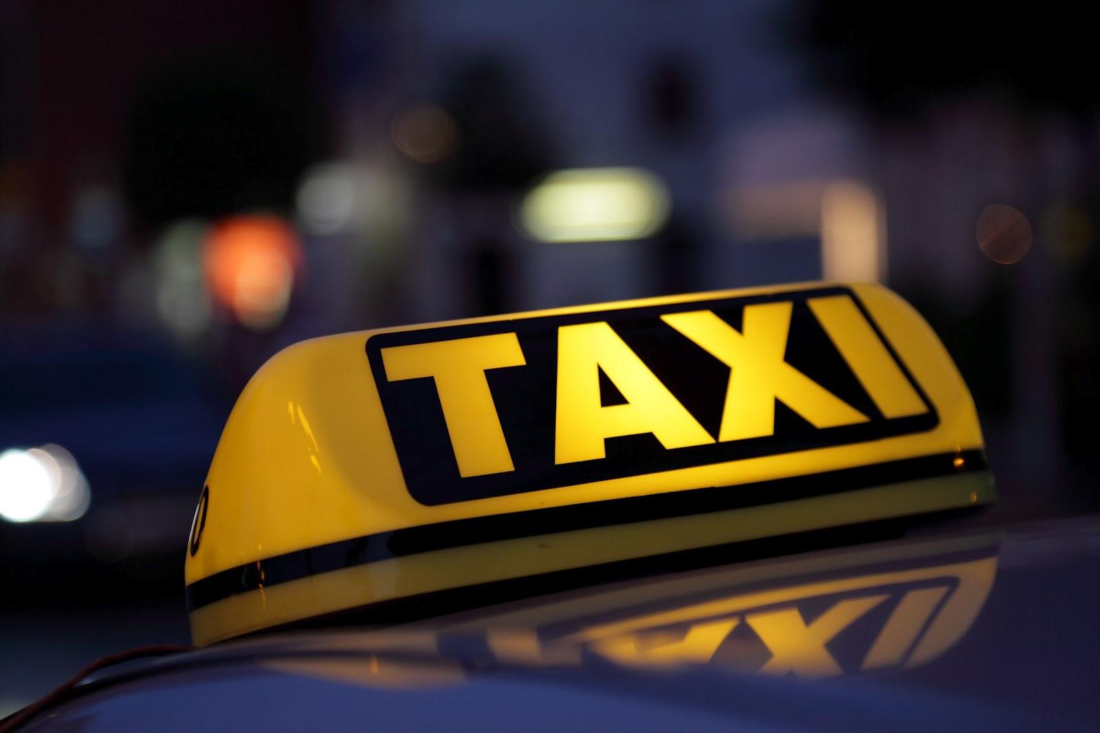 Написать жалобу на такси
