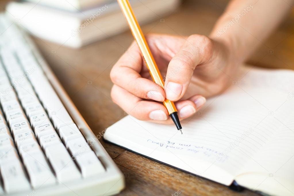 Написать жалобу на таможенный орган