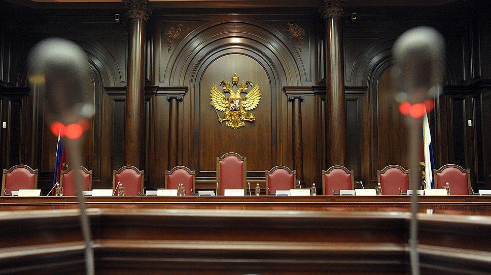 Написать жалобу в Конституционный суд РФ