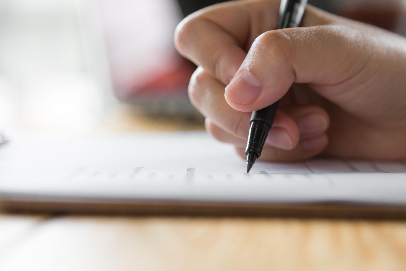 Написать апелляционную жалобу