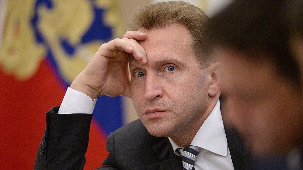 Написать письмо советнику РФ Игорю Ивановичу Шувалову