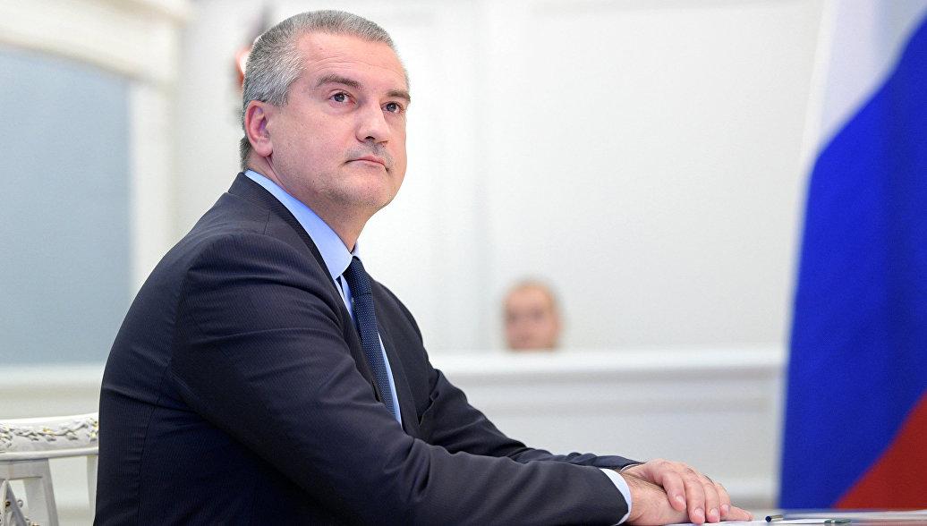 Написать письмо С. В. Аксенову