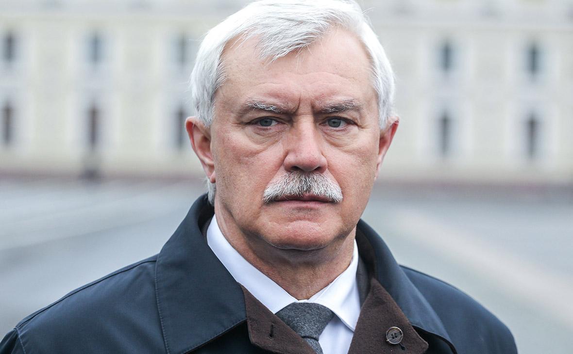 Написать письмо Г. С. Полтавченко