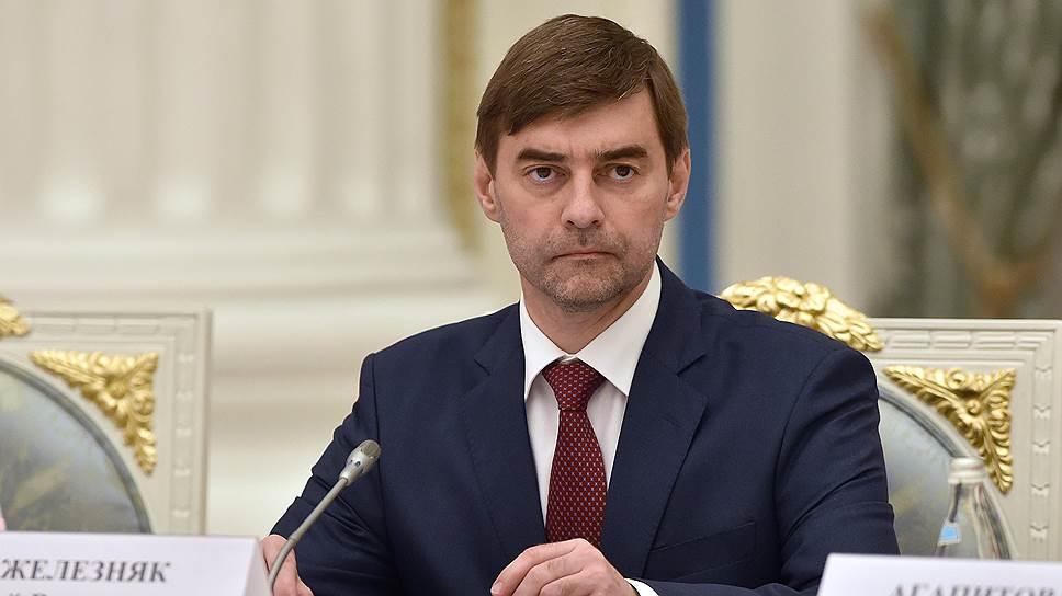 Написать письмо Сергею Владимировичу Железняку: образец