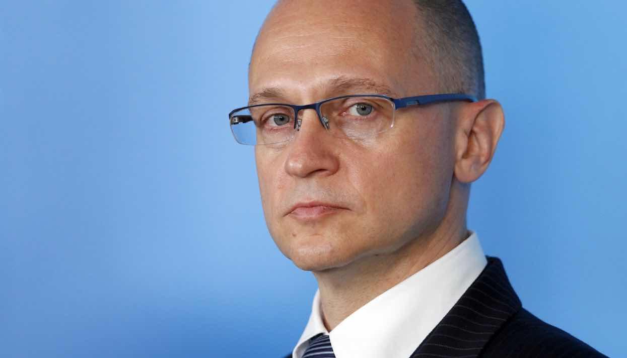 Написать письмо Сергею Владиленовичу Кириенко: администрация президента