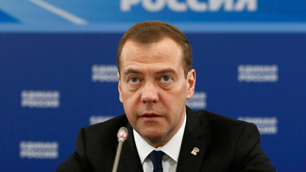 Написать письмо премьер-министру Д. А. Медведеву