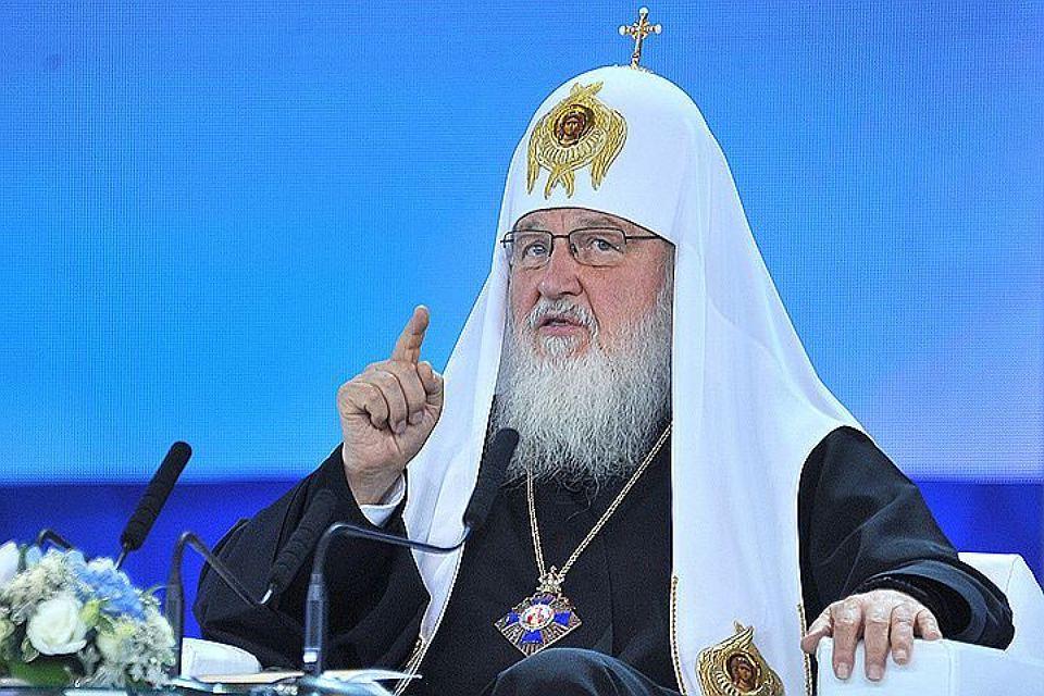 Написать письмо Патриарху Кириллу