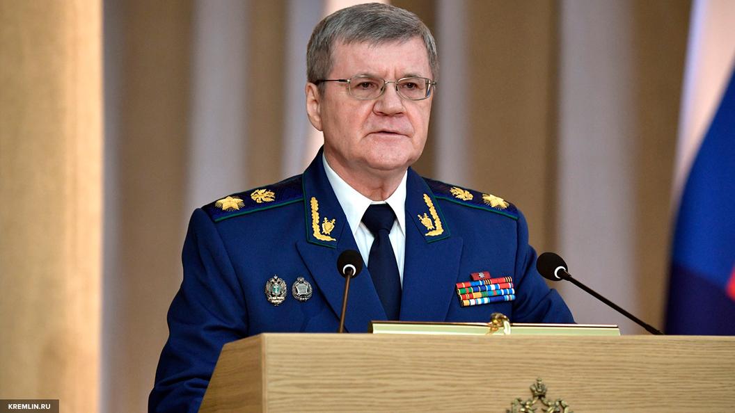 Написать письмо генпрокурору РФ Ю. Я. Чайке